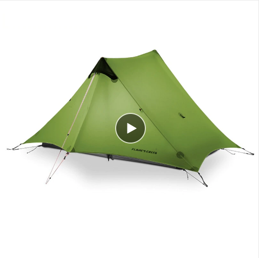 Tent From Aliexpress