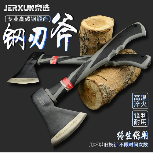 Felling Hatchet Aliexpress